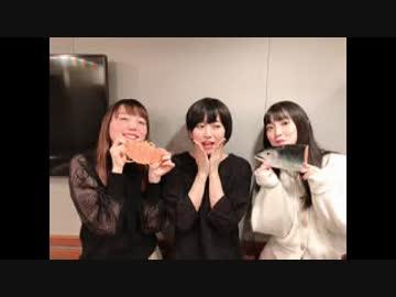 平成最後の告RADIO?powered by 四宮グループ? 第12回 2019年03月01日ゲスト花守ゆみり