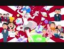 【第二回チュウニズム公募楽曲】マゼラニックストリーム!