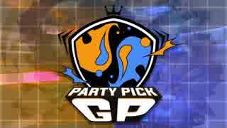 【告知PV】Party Pick GP【ポケモンUSM実況者大会】