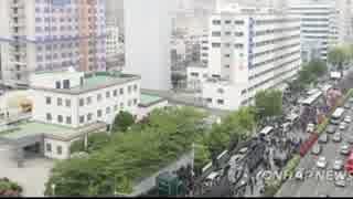 【韓国】3・1独立100周年祭り「釜山日本総領事館周辺での行進可能」ヘタレのチキン野郎共がどこまで踏み込めるか?見ものだな(笑)