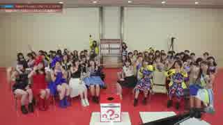 ひなフェス 2019 ~1回限りの!ソロ&シャッフユニット抽選会!~