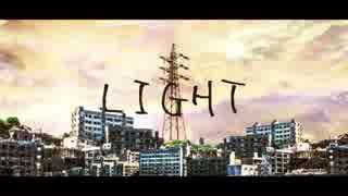 LIGHT / kojika feat. 初音ミク