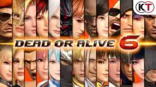 『DEAD OR ALIVE 6』ローンチトレーラー