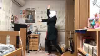 【初投稿】45秒踊ってみた【ふーる】