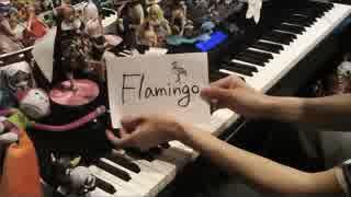 「Flamingo」 を弾いてみた 【ピアノ】