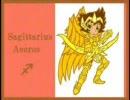 【手描き】黄金聖闘士とアテナをポップン