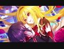 【デレステMAD】私の薔薇を喰みなさい【VelvetRose】