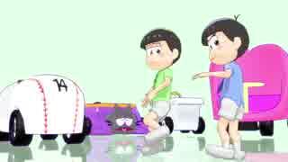 【MMDおそ松さん】ツイまとめ☆水陸☆カラピノ1周年まとめ【子供時代の六つ子】