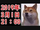 【韓国】「三・一運動」犠牲者数が一挙3倍に!?元の数字も都市伝説レベルな怪しい数字だった(笑)他【カッパえんちょーRe】