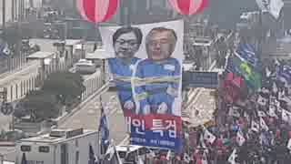 全く報道されないもう一つの韓国の3.1集会「反文在寅集会」韓国軍元将校