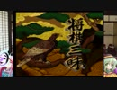 【ゆっくり実況】こころちゃんの将棋三昧(どうあがいても射撃将棋)【こいここ】