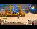ミンゴスが『ドラゴンクエストビルダーズ2』でハッスル!【第1部 3/3】
