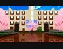 【初音ミク】らぶさんと「桜ノ雨」【MMD-pv】1080p