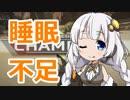 【APEX】戦闘楽しい【5】