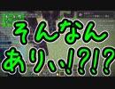 【Minecraft】きざはしるかのハードコア高さ縛り 第82話【ゆ...