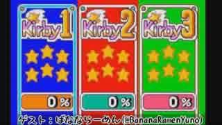 平成の音MAD公開ミーティング #2 ~スケベェ・デラックス編~