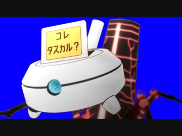 ケムリクサED万能説 検証用BB(音声付き)+ 使用例