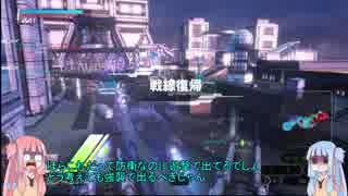 【BBPS4】だいたい重い茜ちゃん17【VOICEROID実況】