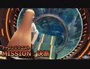 【PSO2】のんびりアークス活動記 Part70-B【決断M5】