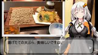 一人居酒屋のススメ♯2【蕎麦屋で一人飲み】