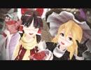 【東方MMD】レイマリで好き!雪!本気マジック!【霊夢&魔理沙】