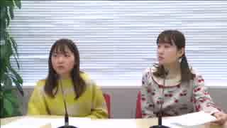 小澤亜李・長縄まりあのおざなり(2019年3月2日)#204 thumbnail