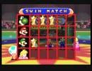 マリオパーティ2の対CPU戦を割りとマジで実況プレイしてみた。【Part24】