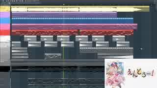 えんどろ~! OP 『えんどろ~る!』 (Ncom Remix) (リミックス)