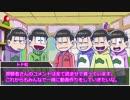 【卓ゲ松】赤塚の人形屋敷part1