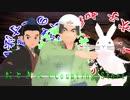 【MMD鬼徹】桃太郎とおとぎ人でCounting Stars【第4回MMD鬼徹桃祭り】