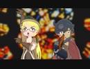【MMDメイドインアビス】リコとレグがリンボーを披露したら変な風に伝播していった【ヤンシー&マリコンヌ】