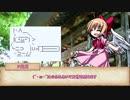 【シノビガミTRPG】犬派vs猫派①【実卓リプレイ】