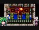 【ソウルブレイダー】ごり押しゲーマー東北ずん子のレトロゲーム攻略部 Part3【VOICEROID実況】
