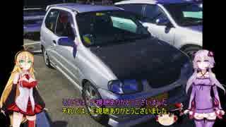 【車載動画】商用車で叶える物語〜商用車