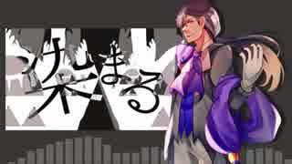 【UTAUカバー】ムーンウォークフィーバー 【歌夢かな♂】