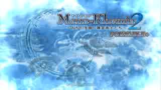 A10_マナケミア2~おちた学園と錬金術士たち~PORTABLE+(オープニング)