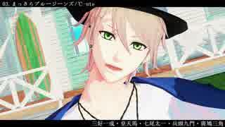 【MMDA3!】A3!×ハロプロメドレー