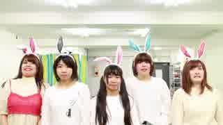 【おまけ】Rabbitを踊ってみた【1.25倍速】