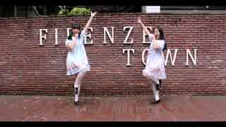 【踊ってみた】ビバハピ 【泠×奶茶茶】