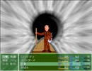 ニコニコRPG MV版 8