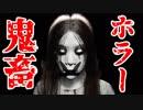 絶叫注意【2人実況】鬼畜難易度ホラー!!『PACIFY』をプレイ!!!