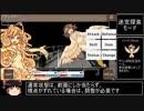 【自作ゲーム】迷宮少女PV【ローグライク+RPG】その2