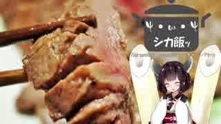 【Voiceroidキッチン】Ψ・ω・Ψ飯ッ【Part2】