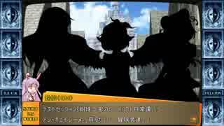 【東方卓遊戯】紺珠一家のレンドリフト日常譚 part 0【SW2.5】
