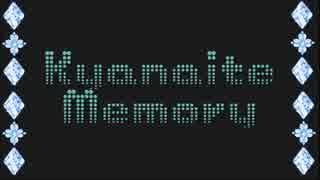 Kyanaite Memory/石田・清田【UTAUオリジナル曲】
