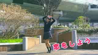 【チャイナ】恋をしよう 踊ってみた【季節感】