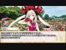 【卓m@s/ゆっくりTRPG】邪眼の姫の物語/第百陸拾参話【SW2.5】