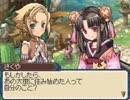 【ルーンファクトリー3】牧場:春