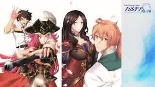 【公式高画質晩】『Fate/Grand Order カル