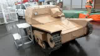 実物大模型 CV33 カルロ・べローチェ